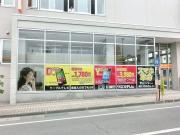 飯田郵便局様