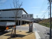 自立 輝山会記念病院